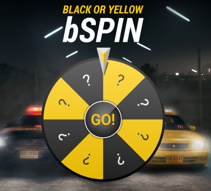 Black or Yellow bSPIN
