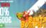Secret Santa promotie bij Ladbrokes 500% bonus tot 500 euro